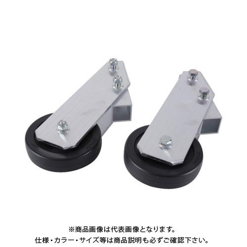 【運賃見積り】【直送品】TRUSCO 5段アルミ作業用踏台背面キャスター 2個1セット TSF-HC2