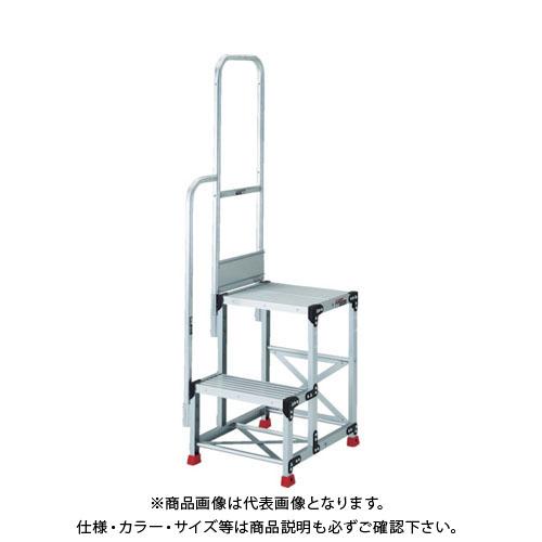 【運賃見積り】【直送品】TRUSCO 踏台 2段本体 階段片手すり TSF-257TE18