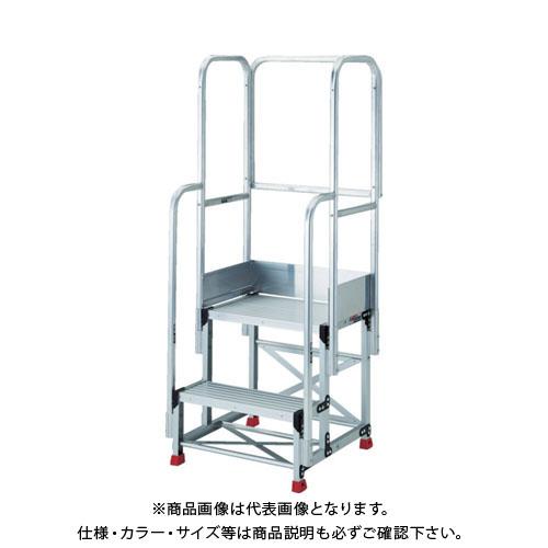 【運賃見積り】【直送品】TRUSCO 踏台 2段本体 階段両手すり天場三方 TSF-266TE21