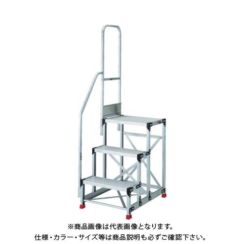 【運賃見積り】【直送品】TRUSCO 踏台 3段本体 階段片手すり天場二方 TSF-369TE14