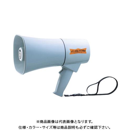 ノボル レイニーメガホンタフPlus6W 耐水・耐衝撃仕様(電池別売) TS-631N