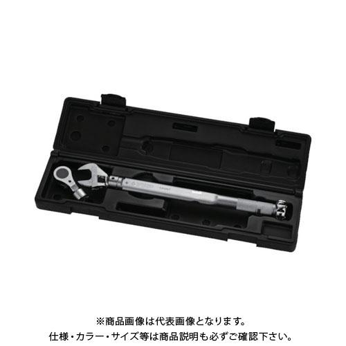 TOP モンキ形/ラチェットN形トルクレンチセット(ケース付) TS-45NTK-N