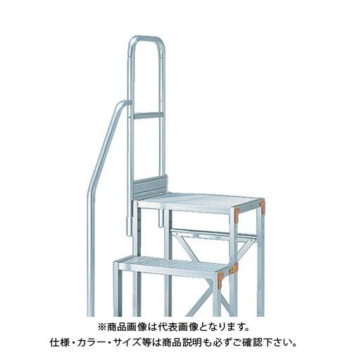 TRUSCO H900 階段片手すり TSF-3675/4610用 TSF-TE3-250