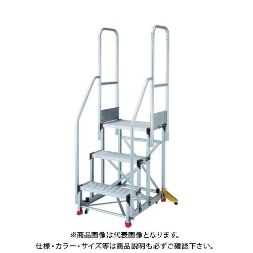 【運賃見積り】【直送品】TRUSCO TSF型踏台 H900 階段両手すり アウトリガー MGキャスター TSF-369-TE411H-OC