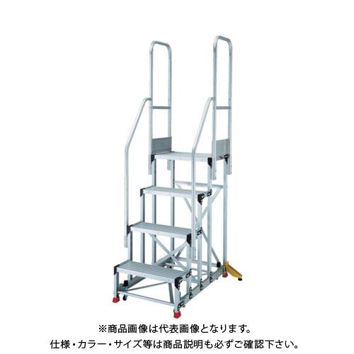 【運賃見積り】【直送品】TRUSCO TSF型踏台 H1200 階段両手すり アウトリガー MGキャスタ TSF-4612-TE411H-OC