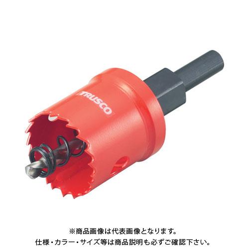 TRUSCO TSLホールカッター 150mm TSL-150