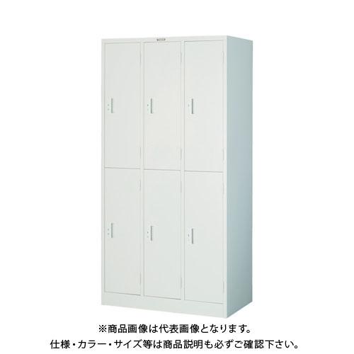 【個別送料2000円】【直送品】 TRUSCO シンプルロッカー 6人用 900X515XH1790 ホワイト TSWL-6