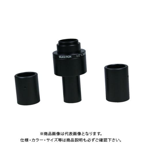 スギトー マイクロスコープアダプター基本セット TS-MS-01