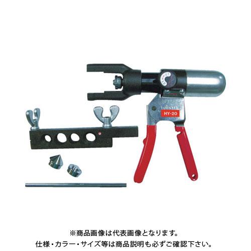 エビ 手動油圧式つば出し工具 TTH-20