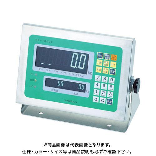 【直送品】TANAKA ザ・スイン TT-300 1000X1000
