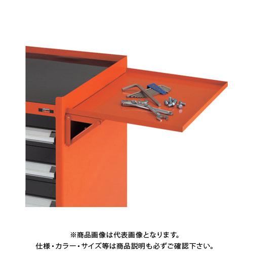 【運賃見積り】【直送品】 TRUSCO TWVE型キャビネットワゴン用サイドテーブル オレンジ TWVE-ST:O