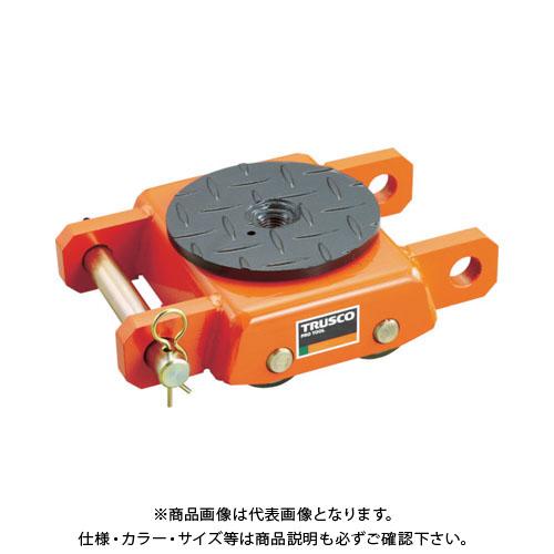 【個別送料1000円】【直送品】TRUSCO オレンジローラー ウレタン車輪付 標準型 5TON TUW-5S