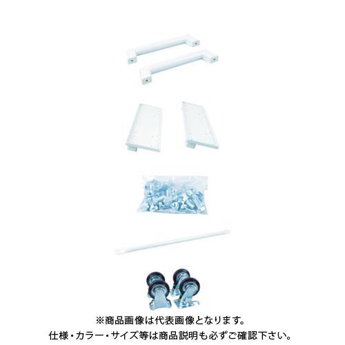【個別送料2000円】【直送品】 TRUSCO TUG型キャスターベースセット 奥行900mm間口1200mm用 TUG-CB4Z