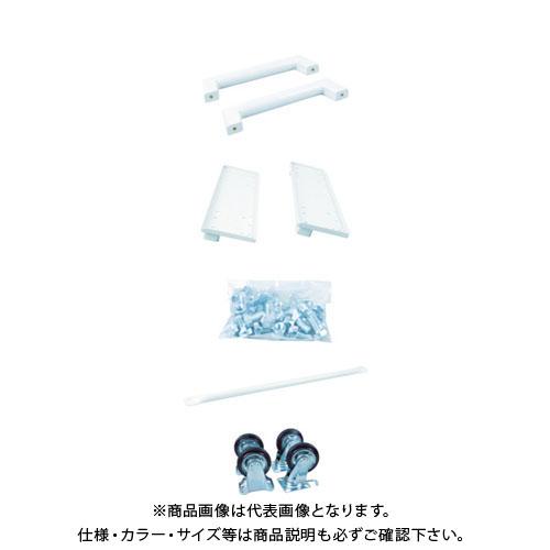 【個別送料2000円】【直送品】 TRUSCO TUG型キャスターベースセット 奥行450mm間口1800mm用 TUG-CB6S
