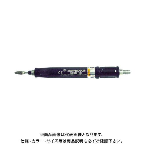 ムラキ ゼムニューモータ超軽量タイプ U-101