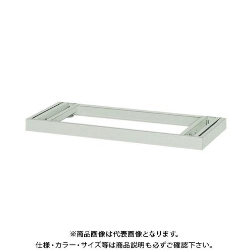 【運賃見積り】【直送品】 TRUSCO TZ型防錆強化保管庫用ベース アジャスター付 TZB-06