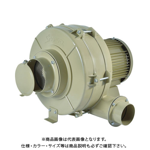 昭和 電動送風機 多段シリーズ(0.4kW) U75-H3