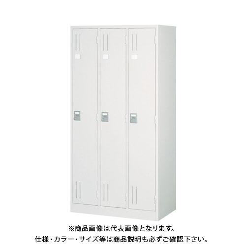 【運賃見積り】【直送品】 TRUSCO TZ型防錆強化3人用ロッカー TZKL-3