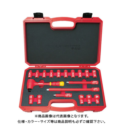 TRUSCO 絶縁ソケットレンチセット(6角タイプ)差込角9.5mm TZSW3-19S