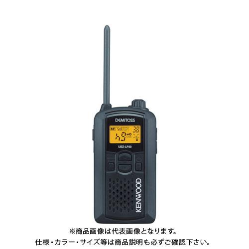 ケンウッド 特定小電力トランシーバー(交互通話) UBZ-LP20B