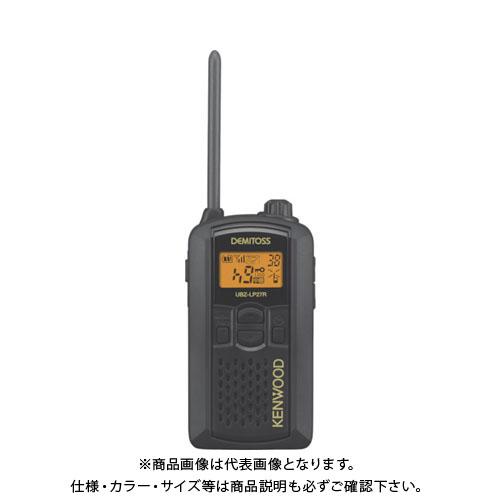ケンウッド 特定小電力トランシーバー(交互通話) UBZ-LP27RB
