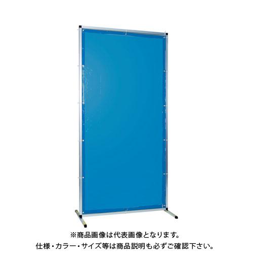 【運賃見積り】【直送品】TRUSCO 溶接用遮光フェンス アルミ製 W1000XH2000 ブルー TYAF-1020-B
