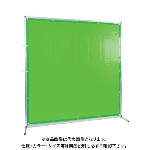 【運賃見積り】【直送品】TRUSCO 溶接用遮光フェンス アルミ製 W1500XH1500 グリーン TYAF-1515-GN