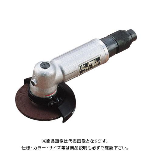 瓜生 アングルグラインダ USG-4S