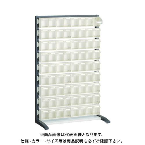 【個別送料1000円】【直送品】 TRUSCO UPRラック片面 H1450 ポケットケース付 UPR-L1409E