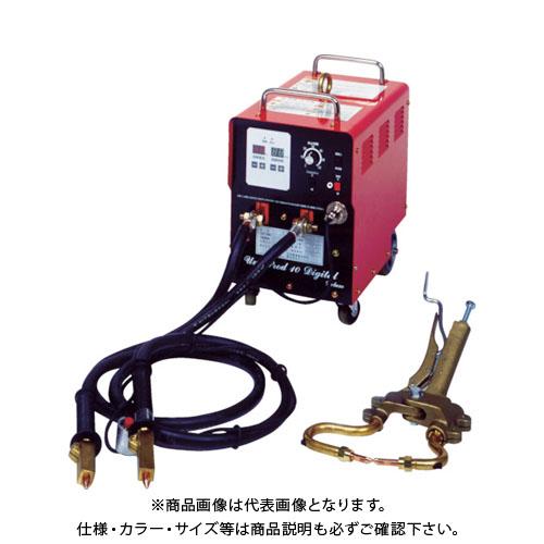 【直送品】大同 ユニプロッドポータブルスポット溶接機 空冷式 UP-10D