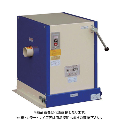 【直送品】 ムラコシ 小型集塵機 0.46KW 100V UH-500NF-100V