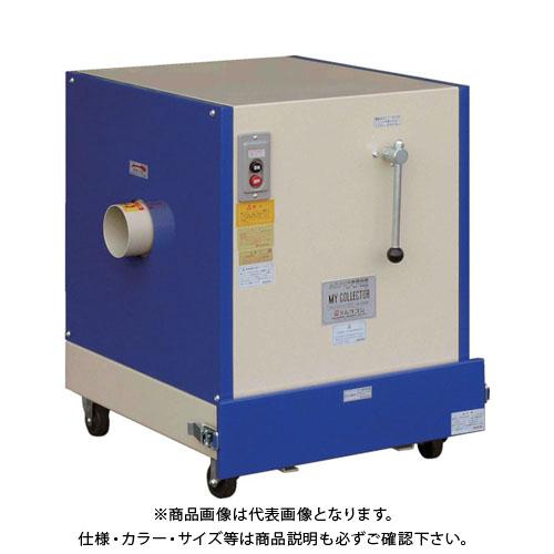 【直送品】 ムラコシ 小型集塵機 0.46KW 100V UM-1000NF-100V