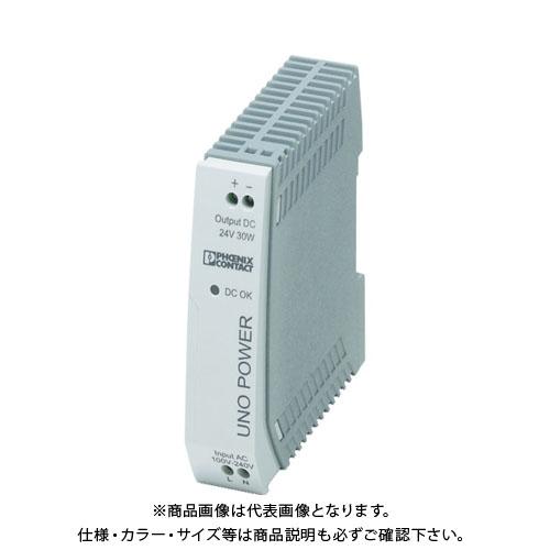 フエニックス フエニックスコンタクト 電源ユニット DINレール取付け 30W UNO-PS/1AC/24DC/ 30W