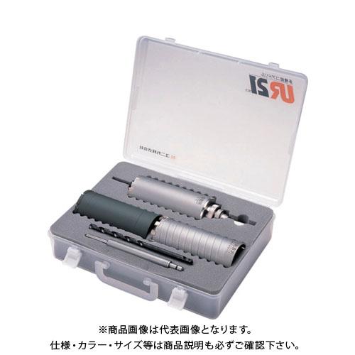 ユニカ UR21 クリアケースセット UR-VFD65SD UR-VFD65SD
