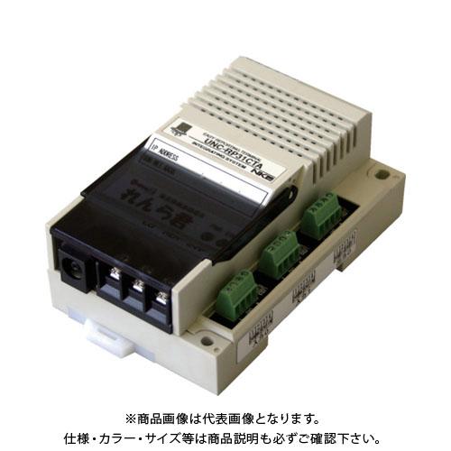 NKE れんら君 カウンタータイプ ACアダプタ付き UNC-RP31CTA