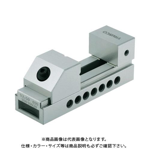 TRUSCO 精密バイスAタイプ 65mm 浮き上がり防止構造タイプ VA-65