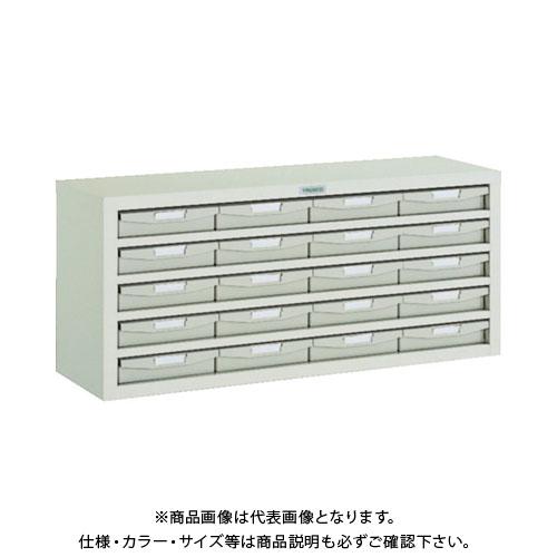 【個別送料1000円】【直送品】 TRUSCO 引き出しユニット 1037X307XH444 AW2NGX20 VA-85AW