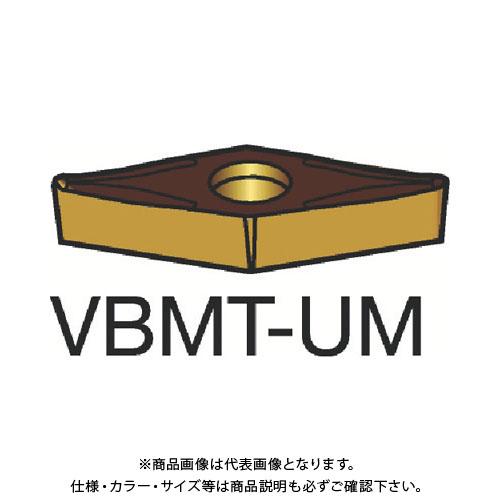 サンドビック コロターン107 旋削用ポジ・チップ 1115 10個 VBMT 16 04 08-UM:1115