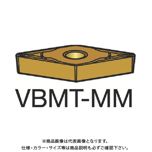 サンドビック コロターン107 旋削用ポジ・チップ 1115 10個 VBMT 16 04 12-MM:1115