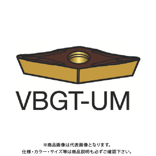 サンドビック コロターン107 旋削用ポジ・チップ 1115 10個 VBGT 16 04 08-UM:1115