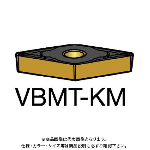 サンドビック コロターン107 旋削用ポジ・チップ 3005 10個 VBMT 16 04 08-KM:3005