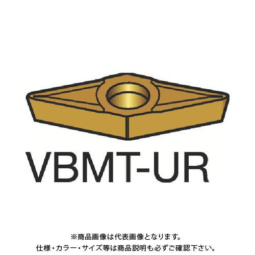 サンドビック コロターン107 旋削用ポジ・チップ H13A 10個 VBMT 16 04 04-UR:H13A