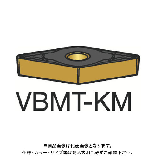 サンドビック コロターン107 旋削用ポジ・チップ 3210 10個 VBMT 16 04 12-KM:3210
