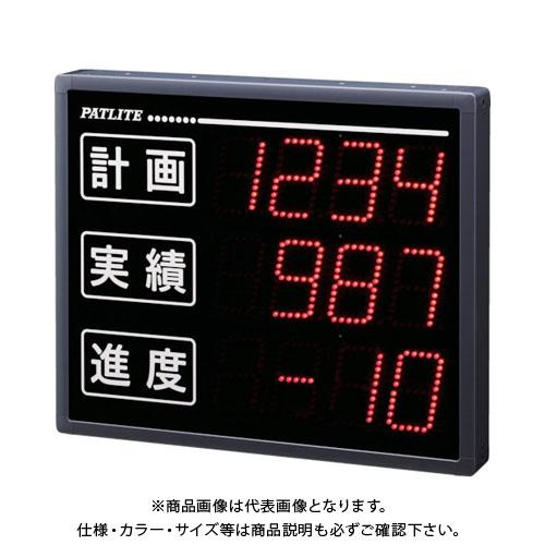 【運賃見積り】【直送品】 パトライト VE型 インテリジェント生産管理表示板 VE100-304S