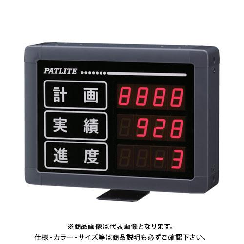 【運賃見積り】【直送品】 パトライト VE型 インテリジェント生産管理表示板 VE25-304S