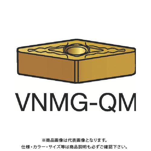サンドビック T-Max P 旋削用ネガ・チップ H13A 10個 VNMG 16 04 08-QM:H13A