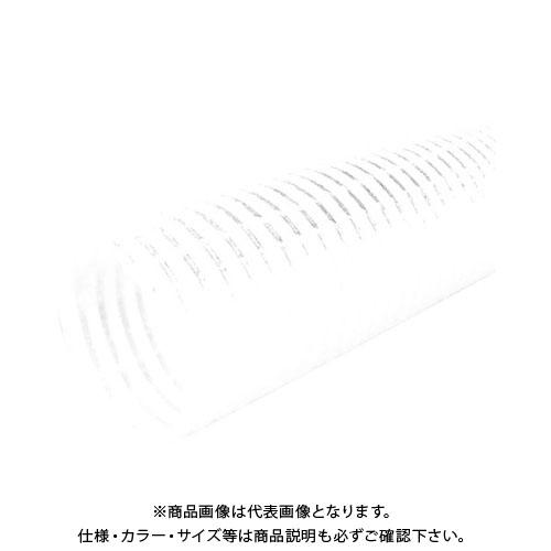 【個別送料1000円】【直送品】カナフレックス V.S.-C.L 50径 50m VS-CL-050-50