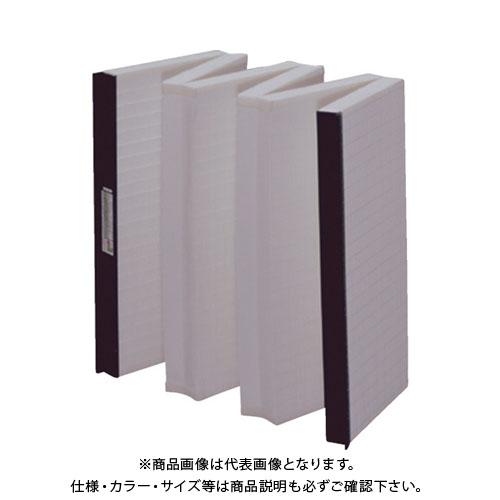 【直送品】バイリーン エコアルファ 110×580×290 VZD-95M-28V1