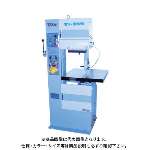 【運賃見積り】【直送品】 YS 標準型強力帯鋸盤インバータ VZ-300