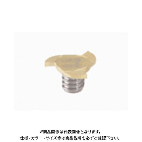 タンガロイ ソリッドエンドミル COAT 2本 VST157W1.50R010-3S06
